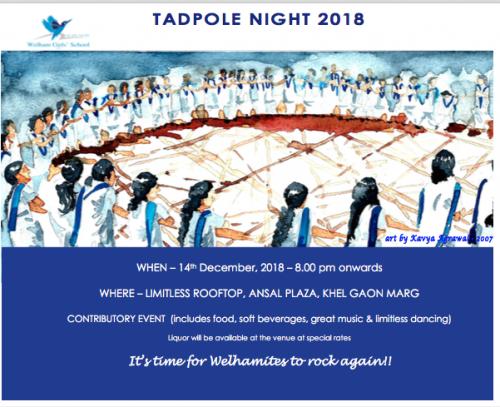Tadpole Night 2018
