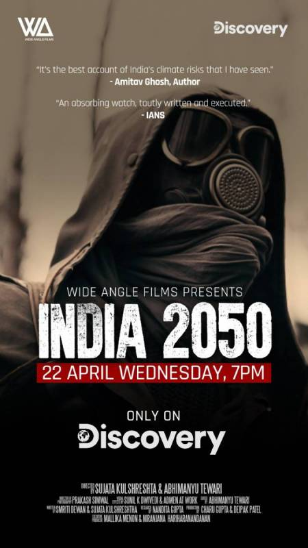 INDIA 2050 | THE FUTURE IS NOW